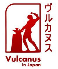 vulcanus_in_japan-small
