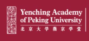 Postgraduate Scholarships for International Students in Peking University -main